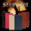 Asus Zenfone6 - AiMak Leather Case [Pre-Order] thumbnail 1
