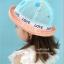 หมวกเด็กปีกกว้างมีหู Love Love thumbnail 6