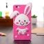 เคส OPPO R1 - Rabbit Silicone Case [Pre-Order] thumbnail 10