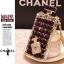 เคส Oppo R5 -Perfume hard Case [Pre-Order] thumbnail 20