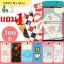OPPO N1 Mini-Cartoonl Stikker Film Case#2 [Pre-Order] thumbnail 1