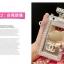 เคส Oppo R5 -Perfume hard Case [Pre-Order] thumbnail 9