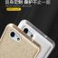 เคส OPPO Neo5s - Mofi Bumper+Silk Case [Pre-Order] thumbnail 1