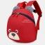 กระเป๋าเป้สำหรับเด็กพี่หมี มีสายจูง thumbnail 7