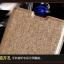 เคส OPPO Joy R1001-Silk Diary Case [Pre-Order] thumbnail 8