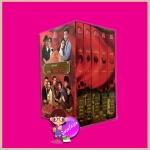 Boxset มาเฟียเลือดมังกร (Box รูปดารา) : เสือ สิงห์ กระทิง แรด หงส์ ซูการ์บีท ในเครือ สถาพรบุ๊ค