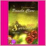 พ่ายเสน่หา ชุดพี่น้องแมคคินนอน1 Surrender The Mackinnon's Ranger1 พาเมลา แคลร์(Pamela Clare) รดา คริสตัล พับลิชชิ่ง
