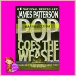 ถลกหนังไอ้วีเซิล Pop Goes The Weasel เจมส์ แพทเทอสัน(James Patterson) สุวิทย์ ขาวปลอด วรรณวิภา