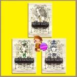 ชุด กุญแจ (มือสอง) กุญแจแห่งแสงสว่าง กุญแจแห่งความรู้ กุญแจแห่งความกล้า Key Series นอร่า โรเบิร์ตส์ (Nora Roberts) ปิยะภา Pearl