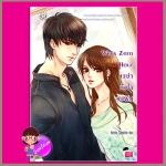 Win's Zero Hour เขย่าหัวใจวัยฝัน ชุด Zero Hour ผู้แต่ง Hidek _Sunshine แจ่มใส Jamsai Love Series