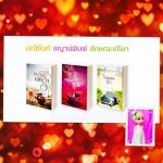 ชุด ทนายเล่ห์รัก กฤษณามันตรา ใจเผลอรัก 3 เล่ม มณีจันท์ ชญาน์พิมพ์ ลักษณะปรีชา พิมพ์คำ Pimkham ซูการ์บีท Sugar Beat ในเครือ สถาพรบุ๊คส์