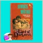 เทพบุตรพญายม Lord of Darkness วาเลนติน่า ลัลเลน (Valentina Luellen) พงษ์พิมล ฟองน้ำ