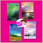 ชุดล่ารักสุดสายรุ้ง ล่ารักสุดสายรุ้ง อ่าวเสน่หา ไร่เสน่หา สายใยแห่งรัก Midnight Rainbow: Diamond Bay : Heartbreaker:White Lies ลินดา โฮเวิร์ด (Linda Howard) จิตอุษา แก้วกานต์