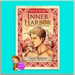 ธารเสน่หา Inner Harbor (Chesapeake Bay Series 3) นอร่า โรเบิร์ตส์(Nora Roberts) เสาวณีย์ Pearl