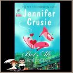 เดิมพันพนันรัก Bet Me เจนนิเฟอร์ ครูซี่(Jennifer Crusie) สีตา แก้วกานต์