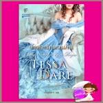 จังหวะรักหวนคืน ชุด คลับหนุ่มนักรัก 2 Twice Tempted by a Rogue เทสซา แดร์(Tessa Dare) กัญชลิกา แก้วกานต์
