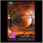 ผู้พิทักษ์รัตติกาล ตอนมายาจันทรา Full Moon (Dark Guardian2) เรเชล ฮอว์ทอร์น (Rachel Hawthorne) ธันยุดา แพรว