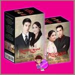 Boxset ชุด Rising Sun Limited Edition ณารา พิมพ์คำ ในเครือ สถาพรบุ๊คส์