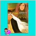 กบฏรักบังลังก์ทราย(มือสอง) farina โซฟา Sofa ในเครือ ก้าวกระโดด