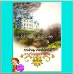 ลวงรักดยุคซาตาน Strictly Forbidden เชลลีย์ แบรดลีย์(Shelley Bradley) เปี่ยมสุข คริสตัล พับลิชชิ่ง