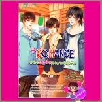 +ROMANCE ภารกิจมัดหัวใจของนายหล่อร้าย mu_mu_jung ( มิรา / ม่านโมรี ) สตาร์เล็ท ในเครือสนุกอ่าน
