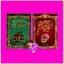 ชุด มนตร์ 2 เล่ม : 1.มนตร์อธิษฐาน Make A Wish 2.มนตร์ทับทิม Magic Ruby Kalthida(กัลฐิดา) ทำมือ thumbnail 1