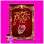 มนตร์ทับทิม Magic Ruby ชุด มนตร์ Kalthida(กัลฐิดา) ทำมือ thumbnail 1