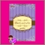 ลิขิตร่างพรางรัก กมลภัทร แฮปปี้ บานาน่า ในเครือ ฟิสิกส์เซ็นเตอร์ thumbnail 1