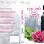 กุสุมาลย์ร่ายรัก ชุด ดอกไม้ลายรัก เลอบัว ทำมือ thumbnail 3