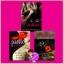 """ชุด My first Erotica 1 เล่ม My 2nd Erotica """"Passion + Submission"""" 2 เล่ม กนิษวิญา กาญจน์เกล้า คามีลล์ พลอยพิมล ดาริน ตะวันยาดา ทำมือ thumbnail 1"""