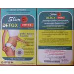 Detox Slim EXTRA ดีท็อก สลิม เอ็กตร้า สูตรเพิ่มถั่วขาว