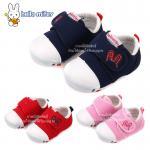 3009-3026 -- รองเท้าเด็ก Hello Mifey