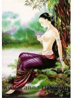 ภาพศิลปะล้านนา ชื่อภาพแม่หญิงไทยวน รหัสสินค้า A - 30