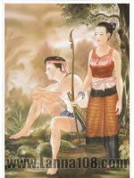 """ภาพศิลปะล้านนารูปแม่ญิงป่อชาย """"รหัสสินค้า A - 21"""