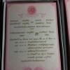 การ์ดแต่งงานใบเดี่ยวสีชมพูพิมพ์สีทองด้าน