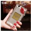 Meizu MX3 -Perfume Hard case [Pre-Order]