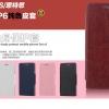 เคส Huawei Ascend P6 - Leather Diary Case [Pre-order]