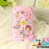 HTC Desire C - Hand Made Hard Case [Pre-Order]