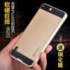 เคสมือถือ Huawei Honor 6Plus - Bulons เคสซิลิโคนหนา Case [Pre-Order]