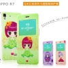 เคส Oppo R7 Lite - Girl Diary Case [Pre-Order]