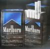 มาโบโร่ Ice blast น้ำยาบุหรี่ไฟฟ้า เกรด premium 10ml/80บาท
