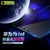 ฟิล์มนิรภัย Huawei Mate8 - ฟิล์มกระจกBlue Cut กรองแสงสีฟ้า [Pre-Order]