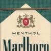 มาโบโร่เมนทอล น้ำยาบุหรี่ไฟฟ้า เกรด premium 10ml/80บาท