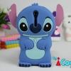 Sony Xperia S SL - Stitch3D Silicone case [PreOrder]