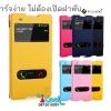 Sony Xperia C3-เคสฝาพับ POLVCGD Diary Case [Pre-Order]