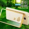 เคส Huawei GR5 - เคสนิ่มขอบชุบ+Free Glass Film [Pre-Order]