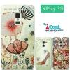เคส Vivo Xplay 3s- Cartoon2D hard case[Pre-Order]