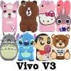 เคส Vivo V3- เคสมือถือซิลิโคนการ์ตูนนูน3มิติ (พรีออเดอร์)