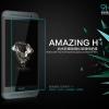 ฟิล์มนิรภัย HTC E8 - NillKin H+ Film [Pre-Order]