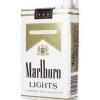 มาโบโร่ Lights น้ำยาบุหรี่ไฟฟ้า เกรด premium 10ml/80บาท